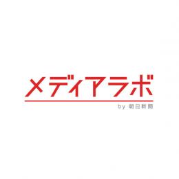 株式会社朝日新聞社 メディアラボ